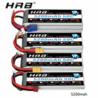HRB Lipo Battery 2S ...