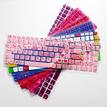 15 15.6 inch Notebook Silicone Keyboard Cover Protector Protective Skin For Lenovo Ideapad 310 15 / 510 15 / 110 15 17 Laptop