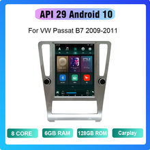 Coho para vw passat b7 2009-2011 android 10 8 núcleo 6 + 128g gps wifi 4g rádio android carro multimídia jogador