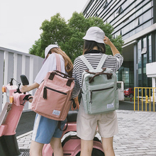 Korean Style Canvas Backpack For Women Simple Fashion Youth Travel Backpack Leisure School Bag Tote For Teen Girl Shoulder Bag harajuku style clear duck cute canvas women backpack school backpack for teen girl female travel bag large capacity backpack