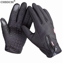 Windstopers Gloves Anti Slip Windproof Thermal Warm Touchscreen Glove Breathable Tacticos Winter Men Women Black Zipper