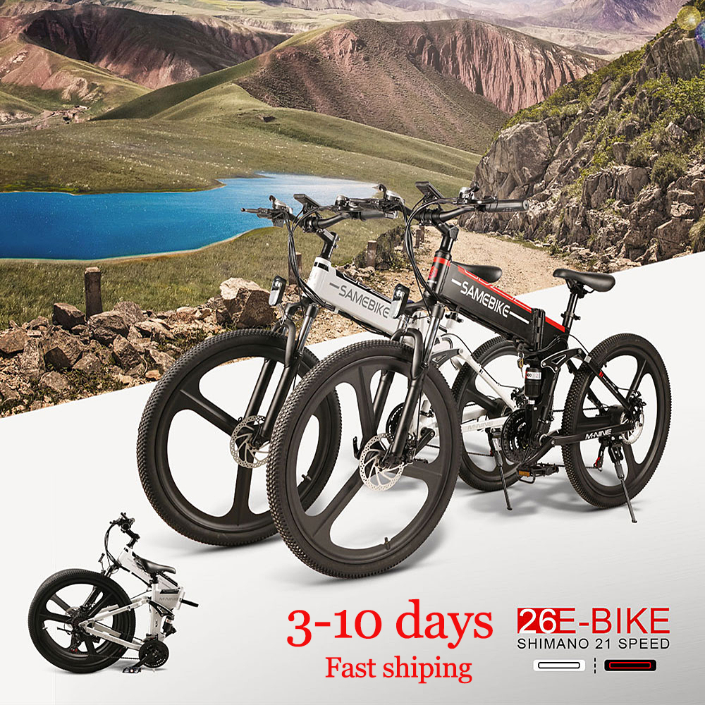 26Inch Folding Electric Bike Power Assist Electric Bicycle E-Bike Conjoined Rim Scooter 48V 350W Motor EU PLUG Samebike