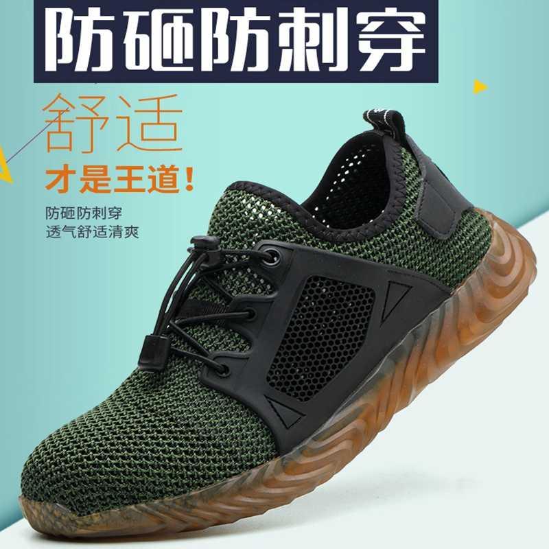 Dropshipp ทำลาย Ryder รองเท้าผู้หญิง Toe Air ความปลอดภัยรองเท้าเจาะหลักฐานทำงานรองเท้าผ้าใบ Breathable รองเท้า