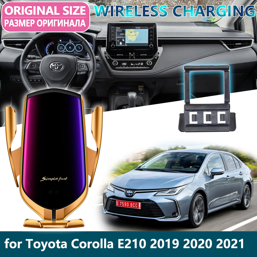 Car Mobile Phone Holder For Toyota Corolla E210 2019 2020 2021 Gravity Wireless Charging Support Telephone Bracket Accessories