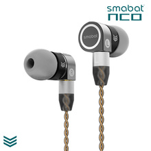 Smabat NCO Metal Earbud 8mm Graphene Diaphragm Dynamic Driver HIFI Bass In Ear Earphone