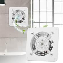 4 pouces à faible bruit ventilateur d'échappement cuisine salle de bains ventilateur conduit ventilateur toilette mur Ventilation Air extracteur 220V 25W