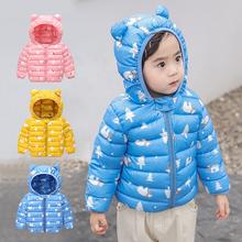 Chłopcy dziewczęta odzież kurtki niemowlę z kapturem płaszcz zimowa ciepła watowana znosić kurtki odzież dziecięca odzież wierzchnia ocieplana bawełną tanie tanio COTTON Poliester 0 25 Moda Stałe REGULAR NTYRS38A Kurtki płaszcze zipper Unisex Pasuje prawda na wymiar weź swój normalny rozmiar
