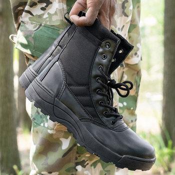 Buty outdoorowe buty trekingowe antypoślizgowe wysokie buty na pustynię sprzedaż hurtowa tanie i dobre opinie Merrto Wysokość zwiększenie Spring2019 Pasuje prawda na wymiar weź swój normalny rozmiar Profesjonalne Dla dorosłych