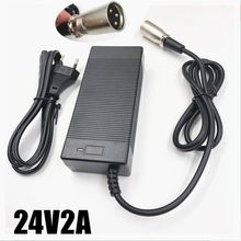 цена на 24v 2a Electric scooter ebike golf cart charger wheelchair lead acid battery charger