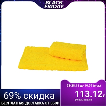 Terry towel jacquard 30 × 50 cm 400 g / m2, yellow, 100% cotton