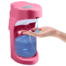 Automatic Soap Dispenser Yooap Wall Mounted Foaming 500ML Capacity Touchless Adjustable  Foam Dispenser-Pink