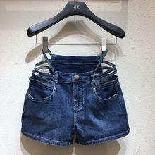 Женские облегающие летние модные джинсовые шорты на бретельках