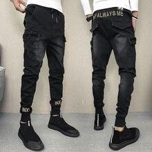 Осенние новые мужские узкие джинсы модные однотонные повседневные рабочие джинсовые брюки мужские уличные дикие хип-хоп брюки на завязке