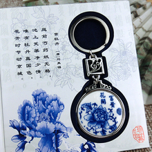 Keyrings Blue And White Porcelain Ethnic Round  Buckle Ceramic Jewelry Gift Key Holder Keychain 3 Colors Printed Keyring