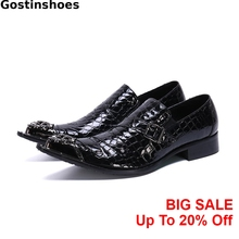 все цены на Black Genuine Leather Shoes Men Crocodile Skin Printed Men Casual Business Shoes Pointed Metal Cap Toe Slip On Men Leisure Shoes онлайн