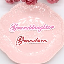 Granddaughter Grandson Metal Cutting Dies