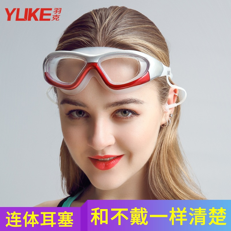 Yuke Large Frame Goggles Women's High-definition Transparent Waterproof Anti-fog Swimming Glasses Adult Men Swimming Goggles Wit