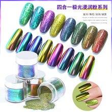 Четыре в одном, которые могут изменить свой цвет блеск для ногтей зеркальный эффект погружения порошок резные хром продлить пигмент для ногтей аксессуары