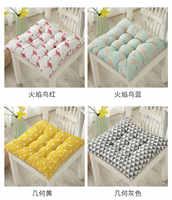 Подушка для стула Женская Студенческая Подушка для стула офисная Подушка квадратная подушка для приклада Подушка для домашнего сиденья мя...