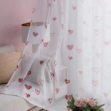 Корейские шторы для гостиной столовой спальни тюль с надписью