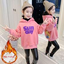 Детская осенне зимняя Толстовка детская одежда для девочек топы
