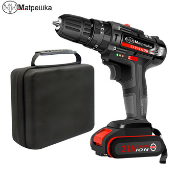 Three Functions 21V Cordless Electric Screwdriver With Impact Function High Quality Handheld Household Rechargeable Drill