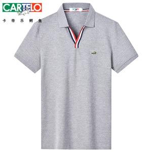 Image 1 - DZYS 2018 Men s V neck Polo Shirt Fashion Shirt for Men Male 3021