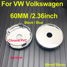 4 sztuk/zestaw 60mm przypinka samochodowa logo symbol środkowe kołpaki piasty koła 56MM naklejka dla Passat B6 B7 CC Golf MK5 MK6 Tiguan
