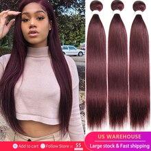99J/부르고뉴 브라질 헤어 위브 번들 스트레이트 인간의 머리카락 번들 비 레미 8 26 인치 브라운 번들 1/3 PCS KEMY Hair