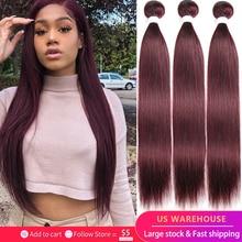Extensiones de pelo ondulado brasileño 99J/Borgoña, extensiones de cabello humano liso no Remy, 8 26 pulgadas, marrón, 1/3 Uds.