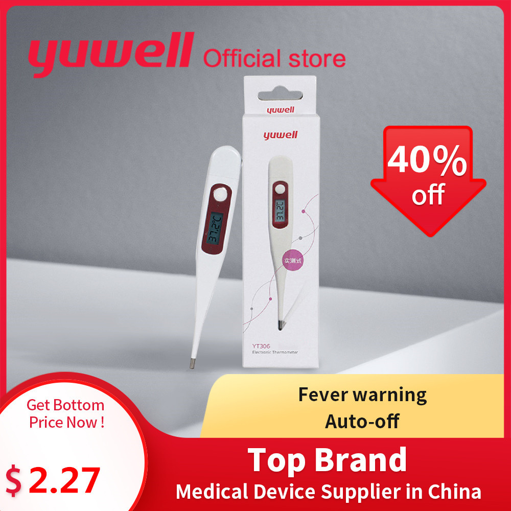 Yuwell YT308/306 Medical Electric Thermometer Kids Body Electronic Digital Temperature Measurement LCD Display Thermometers