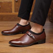 Кожаные лоферы; Мужская обувь; Официальная Цвет коричневый черный;