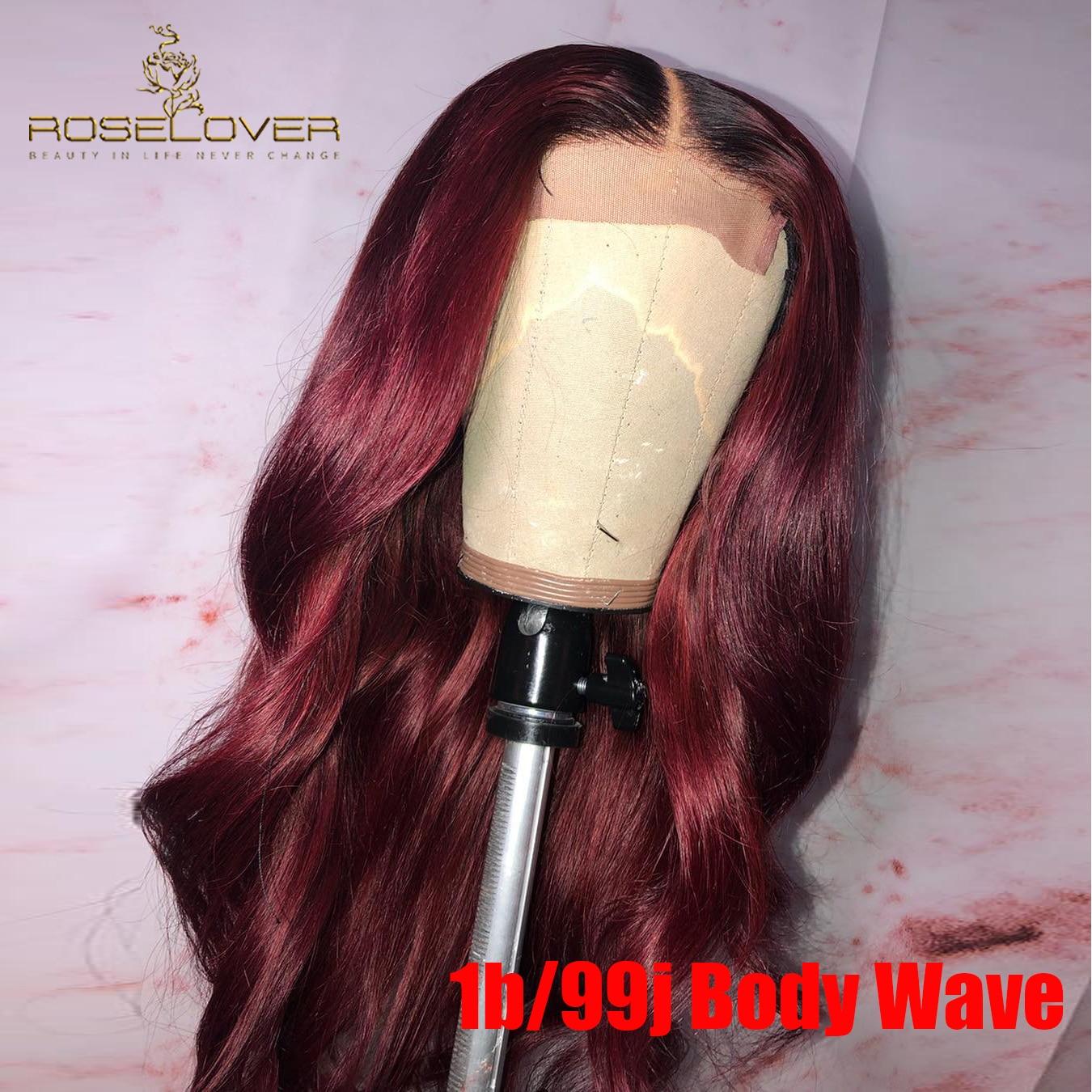 13*6 объемная волна 1b/99J цветные кружевные передние человеческие волосы парики для женщин Омбре Бургундский кружевной передний парик предвар... - 2