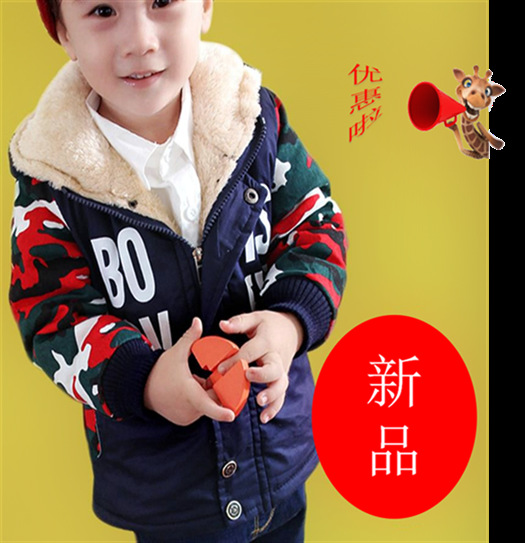 5-to 12-Year-Old 11 Boys' Clothes 10 Winter 9 CHILDREN'S 8 Boy 7 Winter 6 Children Warm Coat Cotton-padded Jacket Clothes