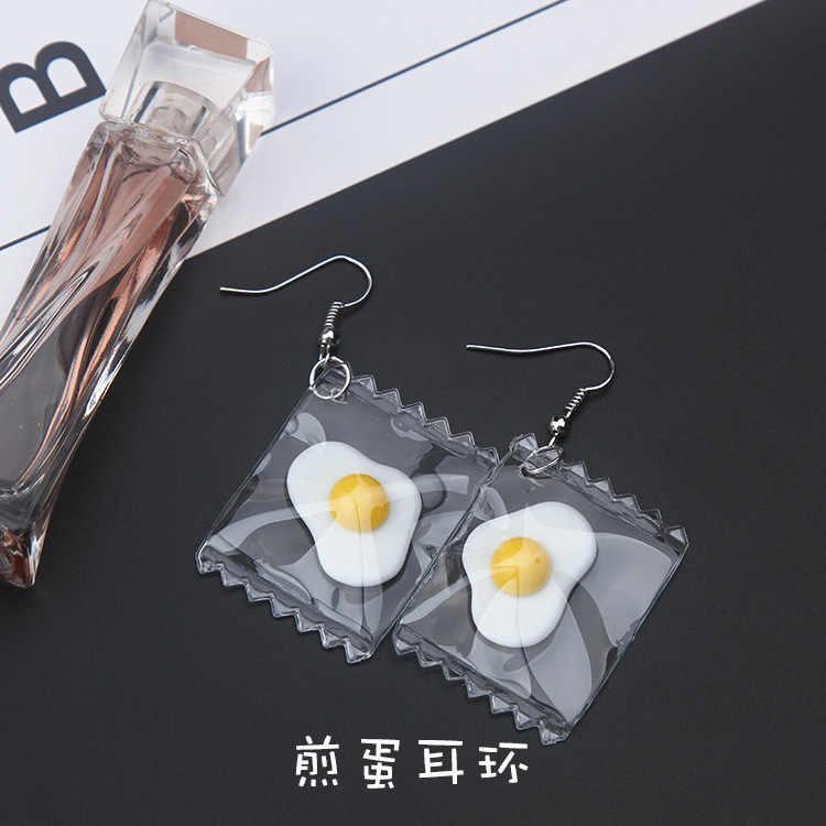 新ファッションイヤリングおかしい漫画卵クリームハートパイナップル Lomen フルーツバッグ形をちらつかイヤリングチャーム樹脂イヤリング