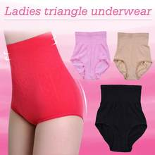 High Waist Belly Pants Shorts Postpartum Underwear Panties Shaping Pants Abdomen Shapewear Shaped Pants Underwear Recovery Pants(China)
