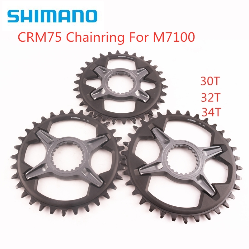 SHIMANO SLX SM-CRM75 34t 1x Chainring for M7100 and M7130 Cranks