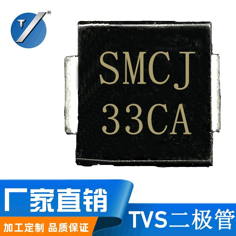 100 pieces Transient Voltage Suppressors 600 Watt TVS TVS Diodes