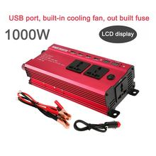 Portable 1200W Power Car Vehicle Inverter with LCD Display 12V To 220V Automotive Converter Power Supply with 4 USB Ports(China)