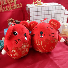 2020 Year Of The Rat Mascot Fat Plush Toy Red Accompanying Mouse Hanging Deacoration New Year Gift For Kids(China)