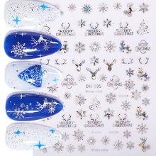 Рождественская Золотая Серебряная Снежинка 3d наклейка для ногтей