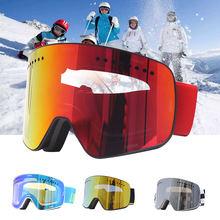 Очки для лыж сноуборда горных итальянские противотуманные линзы