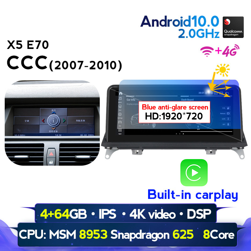 PX6 6cores android 10 CAR DVD FOR <font><b>BMW</b></font> <font><b>X5</b></font> <font><b>E70</b></font> <font><b>BMW</b></font> X6 E71 player audio stereo Multimedia GPS stereo monitor ips screen CIC CIC image