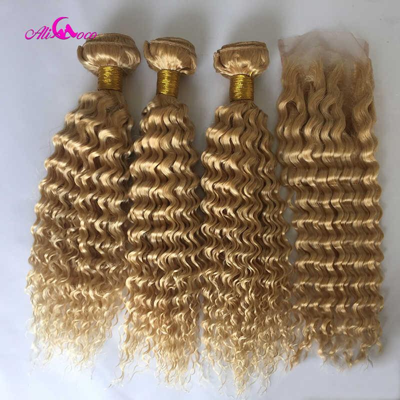 Brazylijskie włosy mocno falowane w stylu brazylijskim z zamknięciem 613 ludzkich włosów 3 wiązki z 13*4/4*4 koronkowe przednie zamknięcie pasma włosów typu remy z zamknięciem