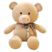 Soft Brown Bear Plush Toys Dolls Cute Toy Stuffed Animals Plushies Kawaii Plushie for Children AP