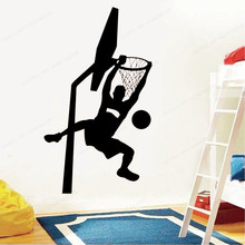 цена на Basketball Player Wall Sticker Silhouette Slam Dunk Vinyl wall Decal Sports Art Home boys room wall decor JH124
