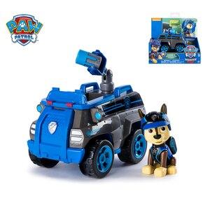 Image 4 - 원래 발 순찰 특별 임무 시리즈 강아지 순찰 자동차 액션 피규어 장난감 개 lookout 타워 구조 버스 차량 장난감 아이 선물