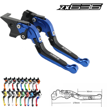 For Kawasaki ZX636R logo (ZX 636) 2000-2004 2001 2002 2003 CNC motorcycle brake clutch lever motorcycle for kawasaki zx12r 2000 2001 2002 2003 2004 2005 zx 12r zx 12r motorcycle aluminum gear shift lever pedal