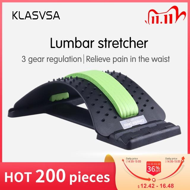 Klasvsaバックストレッチャーがマッサージャーネックウエスト痛みレリーフ魔法サポートマッサージホーム筋肉刺激緩和フィットネス機器