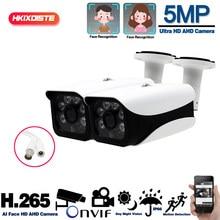 HD güvenlik kamera açık su geçirmez gece görüş 5MP AHD TVI CVI Analog CCTV video gözetleme Bullet kamera DVR XMEYE